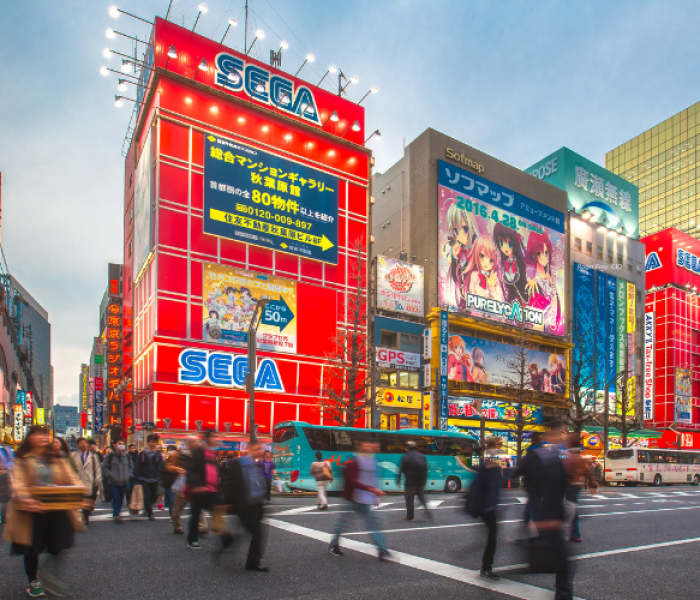 Busy commercial street in Japan